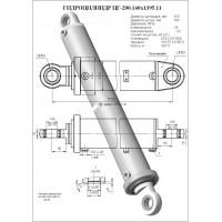 Гидроцилиндр подъёма стрелы ЦГ-200.160х1395.11 (Ц 51.000, КС-4572.63.400-01-1)